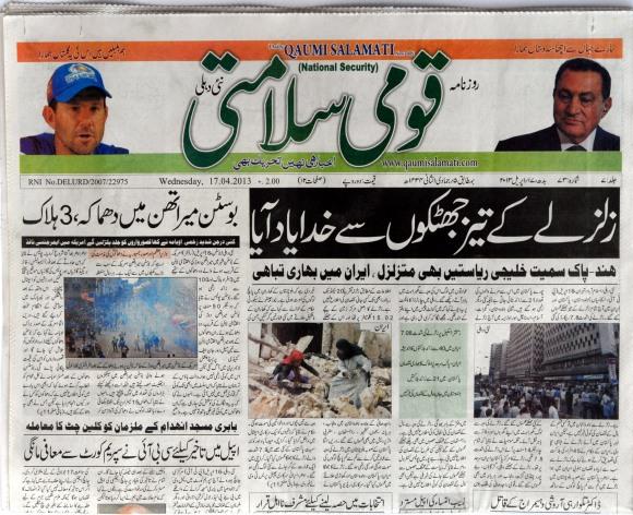 Newspaper 1