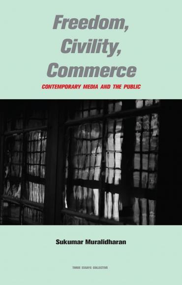 cache_370_580_2_0_100_16777215_publicity cover, front